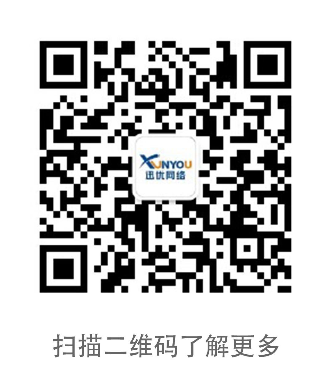 青岛系统定制,青岛软件开发,青岛软件公司,青岛软件外包,青岛小程序开发,物联网程序开发