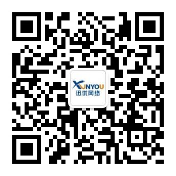 青岛系统定制,青岛软件外包,青岛小程序开发,物联网程序开发,青岛软件公司